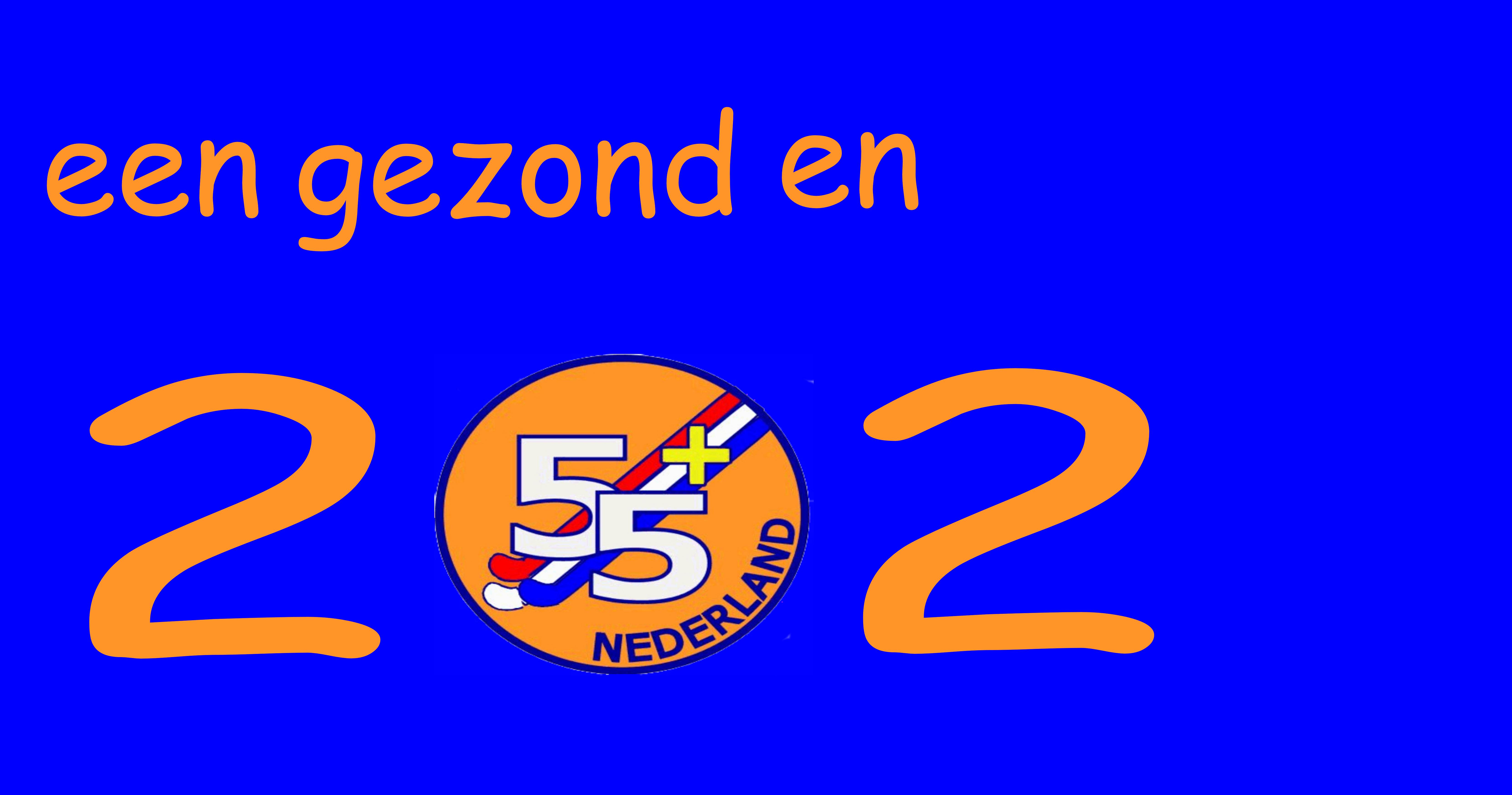 njaar-2021-3
